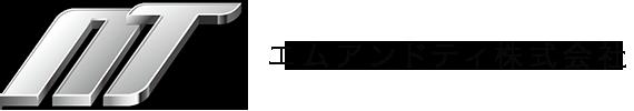 LED販売・施工のエムアンドティ株式会社